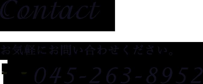 TEl 045-263-8952